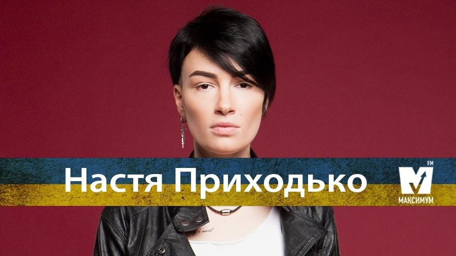 Укр артисти3