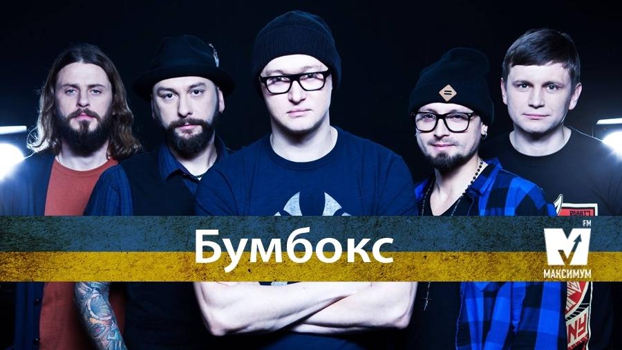 Укр артисти4