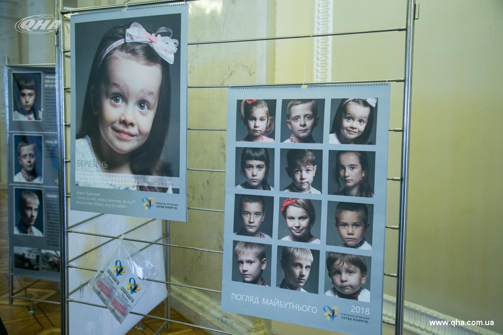 Дети героев1