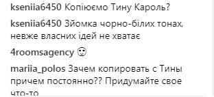 Ани Лорак2