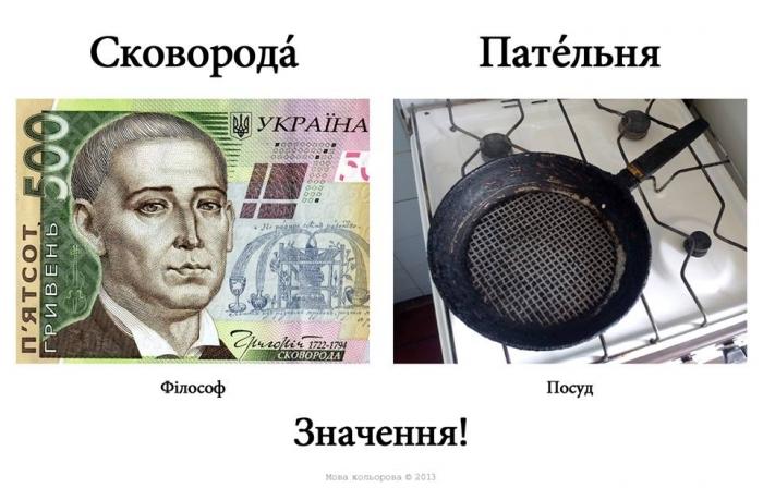 Русизми10