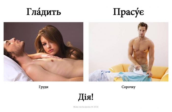 Русизми18