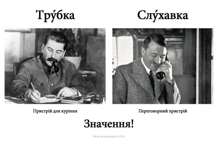 Русизми22