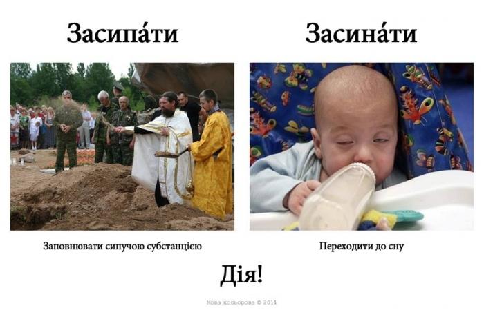 Русизми3