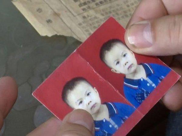 Китаец1