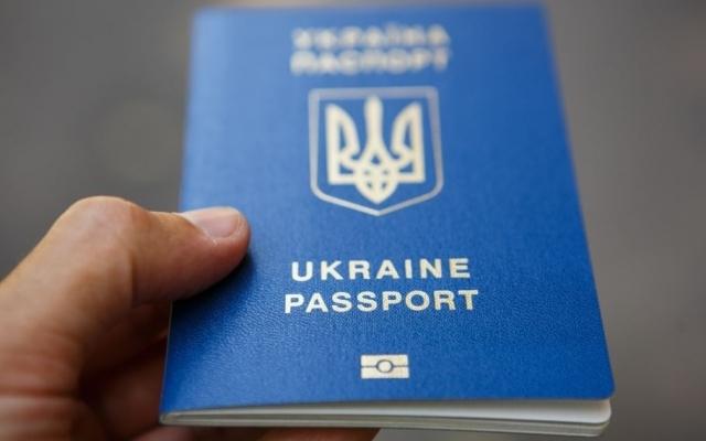 """Результат пошуку зображень за запитом """"закордонний паспорт"""""""