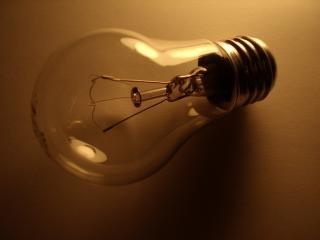 Некоторые улицы Кривого Рога остались без электричества