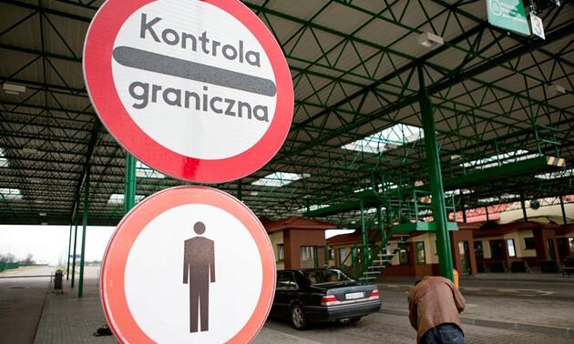 С сегодяшнего дня Польша изменила правила въезда для украинцев