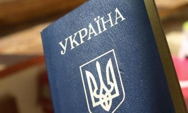 Украинский паспорт стали выдавать реже