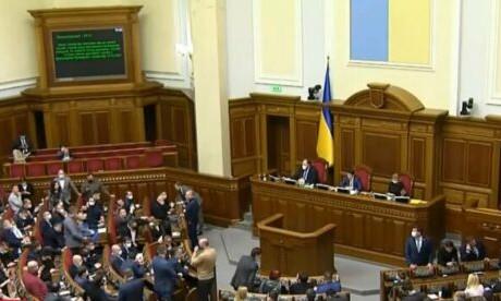 """Верховная Рада в целом приняла закон об """"олигархах""""."""
