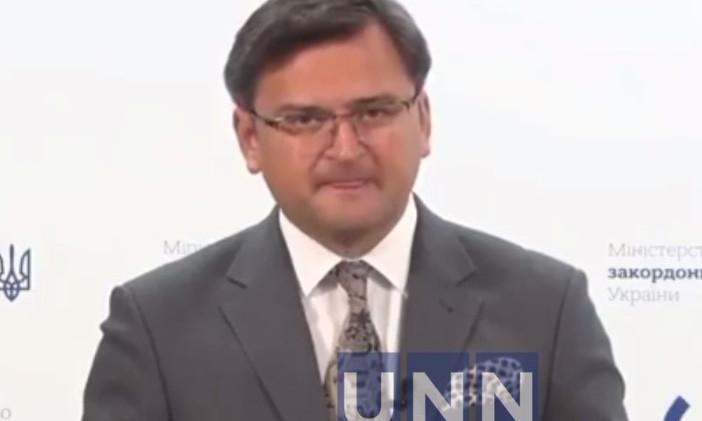 Во время брифинга Дмитрий Кулеба критиковал ООН и в этот момент ему позвонил президент (ВИДЕО)