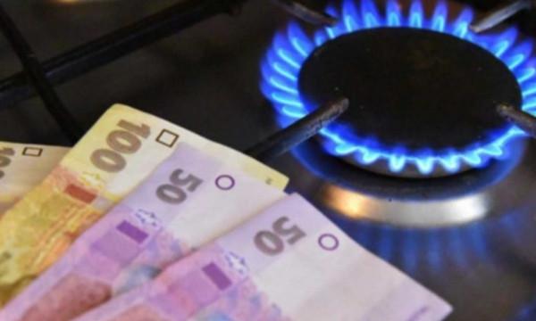 Украинцы почувствуют подорожание газа не через тарифы: как рекордные цены повлияют на население