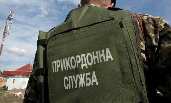В Украину пытался попасть топ-менеджер российского холдинга: его не пустили на границе