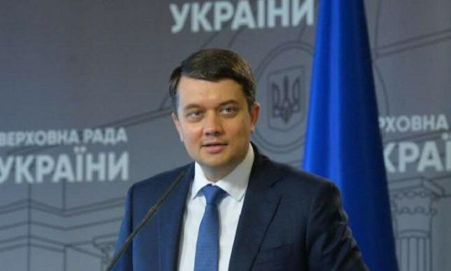 Нардепы удалили Дмитрия Разумкова из чатов в мессенджерах и отстранили от ведения заседаний Рады