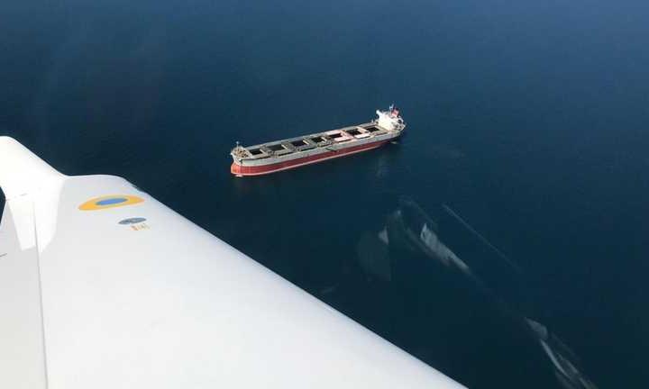 В одном из портов Одесской области задержали иностранное судно