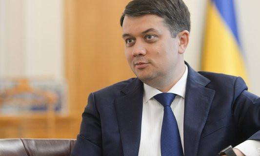 Рост прожиточного минимума на 200 грн – это мало: в Раде перепишут проект бюджета-2022