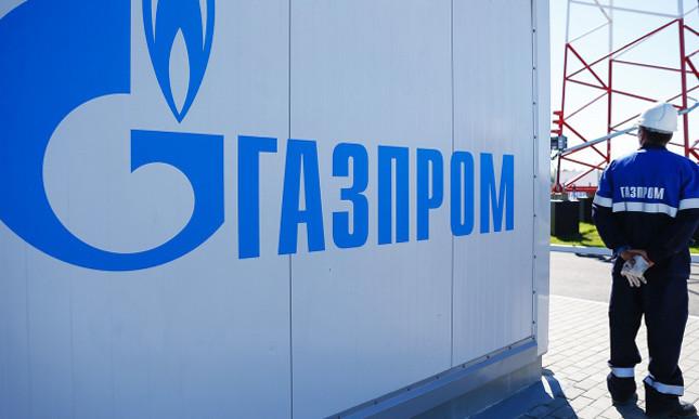 «Газпром» владеет запасами газа на $45 трлн, но стоит лишь $120 млрд с небольшим