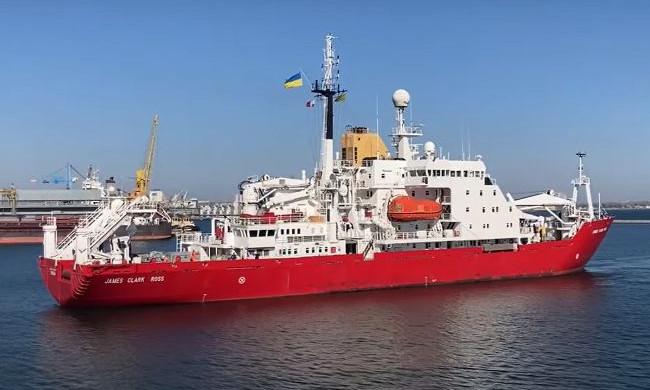 В порт Одессы зашел первый за годы независимости украинский ледокол (ФОТО)