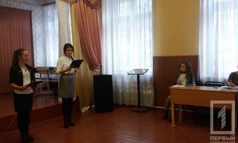 В Терновском районе прошло заседание омбудсменов и волонтеров