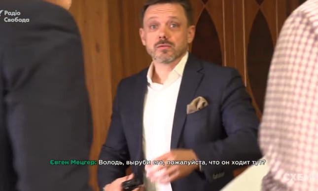 """Журналисты """"Схем"""" восстановили и показали удаленные кадры с инцидентом в """"Укрэксимбанке"""" (ВИДЕО)"""