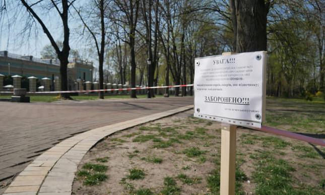 """Три области могут стать """"красными"""" в ближайшие дни – Денис Шмыгаль"""